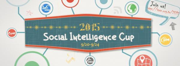 SIC 2015 第二屆社會情報競賽開始報名