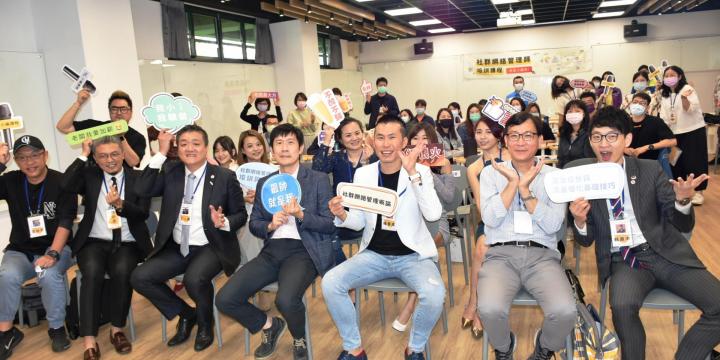 我小編我驕傲!高雄大學與台灣社會網絡學會開課 並推小編認證